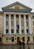 KYIV, UKRAINE - January 10, 2015: Detail of the main building of Stock Photography