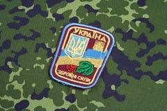 KYIV, UKRAINE - juillet, 16, 2015 Insigne d'uniforme d'armée de l'Ukraine Images libres de droits