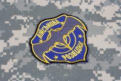 KYIV, UKRAINE - juillet, 16, 2015 Insigne d'uniforme d'intelligence militaire de l'Ukraine Images libres de droits