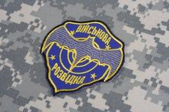 KYIV, UKRAINE - juillet, 16, 2015 Insigne d'uniforme d'intelligence militaire de l'Ukraine Photos stock