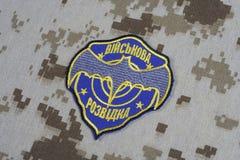 KYIV, UKRAINE - juillet, 16, 2015 Insigne d'uniforme d'intelligence militaire de l'Ukraine Photos libres de droits