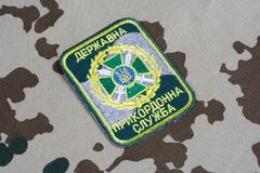 KYIV, UKRAINE - juillet, 16, 2015 Insigne uniforme de garde frontière de l'Ukraine sur l'uniforme camouflé image libre de droits
