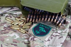 KYIV, UKRAINE - juillet, 08, 2015 Insigne uniforme officieux d'armée de l'Ukraine Images stock