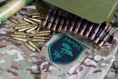 KYIV, UKRAINE - juillet, 08, 2015 Insigne uniforme officieux d'armée de l'Ukraine Images libres de droits