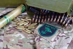 KYIV, UKRAINE - juillet, 08, 2015 Insigne uniforme officieux d'armée de l'Ukraine Photographie stock