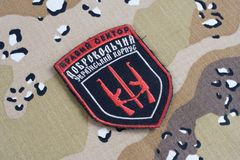 KYIV, UKRAINE - Juli, 08, 2015 Chevron des Ukrainers erbietet Korps freiwillig Stockfotografie