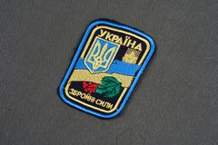KYIV, UKRAINE - Juli, 16, 2015 Einheitlicher Ausweis Ukraine-Armee auf getarnter Uniform lizenzfreie stockfotografie