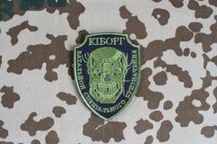 KYIV, UKRAINE - Juli, 08, 2015 Nicht offizieller einheitlicher Ausweis Ukraine-Armee Stockfotos
