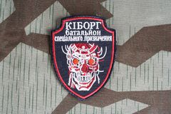 KYIV, UKRAINE - Juli, 08, 2015 Nicht offizieller einheitlicher Ausweis Ukraine-Armee Lizenzfreie Stockfotografie