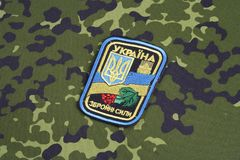 KYIV, UKRAINE - July, 16, 2015. Ukraine Army uniform badge. Background royalty free stock photography