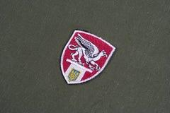 KYIV, UKRAINE - July, 16, 2015. Ministry of Internal Affairs (Ukraine) uniform badge. Background stock photos