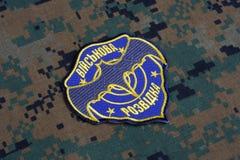 KYIV, UKRAINE - July, 16, 2015. Ukraine's military intelligence uniform badge on camouflaged uniform stock photography