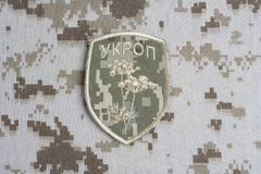 KYIV, UKRAINE - July, 16, 2015. Ukraine Army unofficial uniform badge. `UKROP Stock Photo