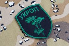 KYIV, UKRAINE - July, 08, 2015. Ukraine Army unofficial uniform badge. `UKROP Stock Photography
