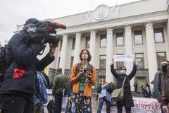KYIV, UKRAINE - June 05 2020: People infront of The Verkhovna Rada Ukrainian Parliament protesting over police violence