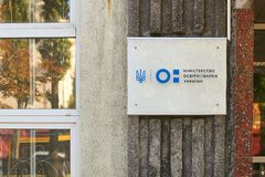 Sign of the Ministry of Education and Science of Ukraine with the new logo on the official building. Kyiv, Ukraine - June 8, 2018: Sign of the Ministry of royalty free stock photo