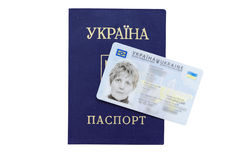KYIV, UKRAINE - June 17, 2017: State Enterprise `Polygraph-Combine Ukraine` launched the issuance of a new passport of a citizen o. F Ukraine royalty free stock image