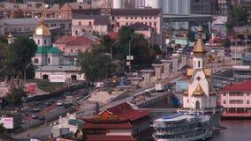 Kyiv Ukraine Royalty Free Stock Photography