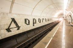 KYIV, UKRAINE - 30. März 2012 Lizenzfreie Stockfotografie