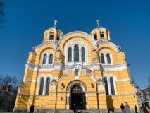 Front view on facade of Saint Volodymyr Cathedral in neo-Byzantine style, orthodox church in Kiev royalty free stock image