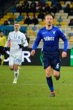 KYIV, UKRAINE - 15 March, 2018: Lucas Leiva during the UEFA Euro stock photo