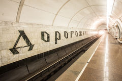 KYIV, UKRAINE - March 30, 2012. Metro Station Dorogozhychi, Kiev, Ukraine Royalty Free Stock Photography