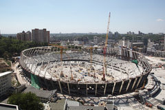 The Olympic Stadium Under Construction Royalty Free Stock Photos