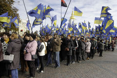 Kyiv, Ukraine - 14 October 2015:Activists and supporters of Ukrainian nationalist parties Royalty Free Stock Photo