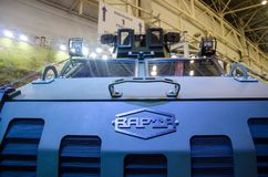 Kyiv, Ukraine - October 10, 2018: Armoured personnel carrier VARTA. International Exhibition ARMS AND SECURITY 2018. Armoured personnel carrier VARTA stock photo