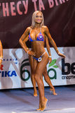 KYIV, UKRAINE, OCTOBER 10, 2015 IFBB  -  Pastireva smiling Royalty Free Stock Photography