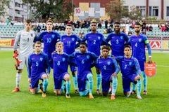 European Under-21 Chamionship match Ukraine - Netherlands. Stock Photos