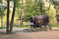 KYIV, UKRAINE - SEPTEMBER 25, 2017: Monument `The Gypsy wagon` to the Roma people executed by Nazi in 1940-1945. KYIV, UKRAINE - SEPTEMBER 25, 2017: The Monument Stock Photos