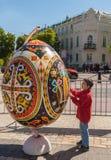 KYIV, UKRAINE: Ukrainian Festival of Easter eggs (Pysanka) on th Stock Photography