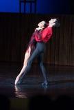 Kyiv visade den nationella operettteatern baletten Royaltyfri Bild