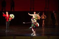 Kyiv visade den nationella operettteatern baletten Royaltyfri Foto