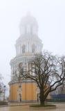 Kyjevo-Pecherska Lavra church view Stock Image