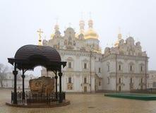 Kyjevo-Pecherska Lavra church view Royalty Free Stock Photos