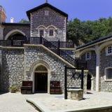 Kykkos Monastery, Cyprus Stock Photography