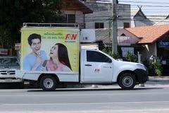 Kyld mini- lastbil för behållare av F&N Arkivfoto