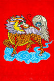 Kylin. The mascot of Ancient China,Kylin Royalty Free Stock Photo