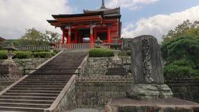 Kyomizu-dera, costruzioni relegious di Kyoto stock footage