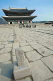 Kyongbok palace korea beautiful history landscape Stock Photo