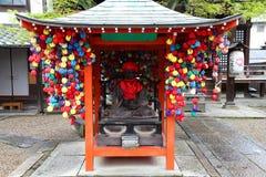 Kyoto Stock Photos