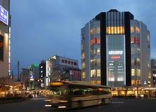 Kyoto Royalty Free Stock Photos