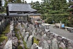 Kyoto Photo stock