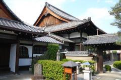 kyoto Fotografía de archivo libre de regalías