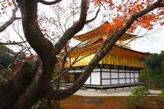 kyoto Foto de archivo