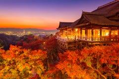Kyoto in autunno Fotografie Stock Libere da Diritti