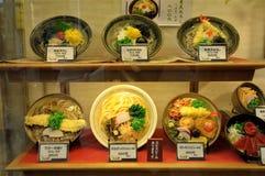 Kyoto centrum handlowe zdjęcie royalty free
