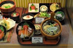 Kyoto centrum handlowe obraz royalty free